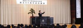 北海道函館市・柏稜高校で「特別授業」